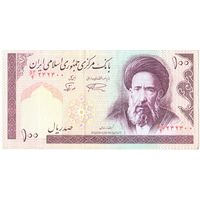 YS: Иран, 100 риалов (1985-), P# 140f, VF