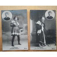 Волков Н.Д. Артисты императорских театров.  До 1917 г. 2 открытки. Цена за 1.