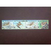 Маршалловы Острова 1997 г.Фауна.