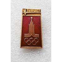 Значок. Турист. Символ Московской Олимпиады 1980 года #0351