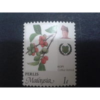 Малайзия Перлис 1986 ягоды, герб