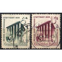 1939 - Рейх - Садовая выставка в Штутгарте Mi.692-93