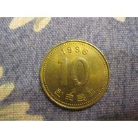 10 Вон 1996 (Южная Корея)