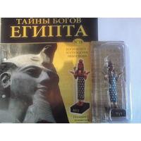 Статуэтки Тайны богов Египта 18
