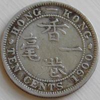 10. Гон Конг 10 центов 1900 год Виктория