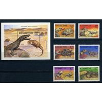 Казахстан, 1994г. доисторические животные, 6м. 1 блок