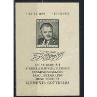 Чехословакия НР 1953 Смерть Клемента Готвальда Бл 14 #795*
