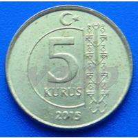 6608:  5 курушей 2015 Турция