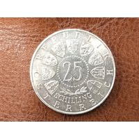 25 шиллингов 1958 Австрия ( 100 лет со дня рождения Карла Ауэра фон Вельсбаха)