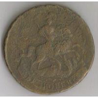 2 копейки 1758 года