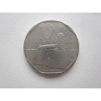 10 Сентаво 1994 (Куба)