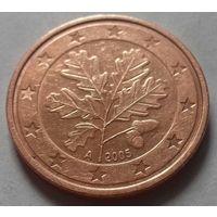 5 евроцентов, Германия 2005 А