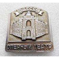 Одесса. Оперный театр. Украина. Города СССР. Архитектура #1420-CP24