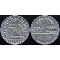 YS: Германия, Веймарская республика, 50 пфеннигов 1922E, KM# 27