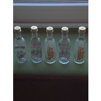 Бутылка 0,1 л