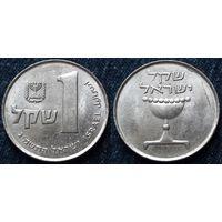 W: Израиль, 1 шекель 1983, Краузе КМ#111 (944)