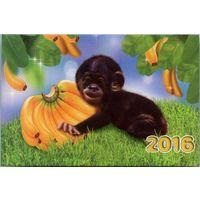 Календарик 2016. Год обезьяны #7