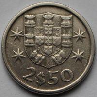 Португалия 2,5 эскудо 1978 г