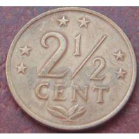 3522:  2 1/2 цента 1970 Антиллы