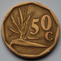 50 центов 1995 ЮАР