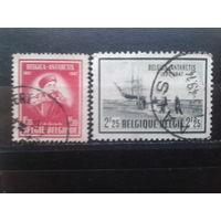 Бельгия 1947 50 лет Антарктической экспедиции 1897 г. Полная серия