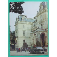 Львов. Дворец торжественных событий. Чистая. 1981 года.