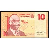 NIGERIA/Нигерия_10 Naira_2006_Pick#33.a_UNC