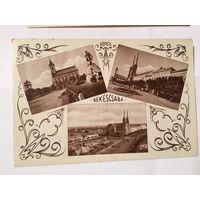 Открытка старинная Бекешчаба Bekescsaba Венгрия страны города 7