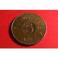 5 эре 1959. Швеция.