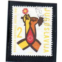 Югославия.Ми-Z26.Стилизованное оружие с цветком, молотом, каплями крови и Красным Крестом. Серия: красный Крест.1961.