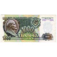 СССР 1000 рублей 1992 г...