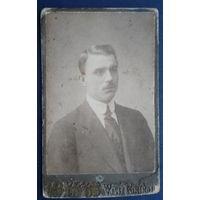 Фото мужчины. До 1917 г. 6х9 см.