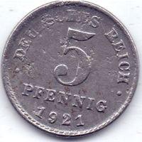 Германская империя, 5 пфеннигов 1921 года, D.