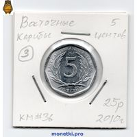 Восточные Карибы 5 центов 2010 года.