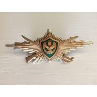 Нагрудный значок роты почетного караула пограничного комитета