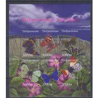 [1788] Туркменистан 2002. Фауна.Бабочки. МАЛЫЙ ЛИСТ+БЛОК.