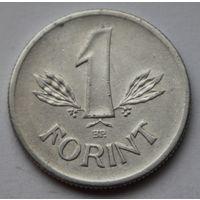 Венгрия 1 форинт, 1976 г.
