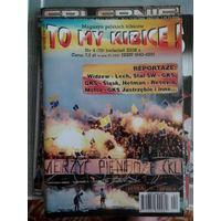 Журнал фанатов из Польши - To My Kibice #79