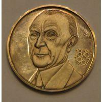 Медаль, серебро, Конрад Аденауэр, ГДР, 1000 проба, унция. Без МЦ!