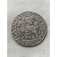 Полугрош 1562