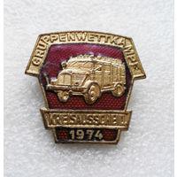 Соревнования пожарных. Германия 1974 год #0737-OP16