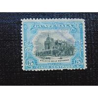 Гватемала 1902г. Архитектура.