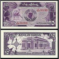 Судан 25 пиастров образца 1987 года UNC p37