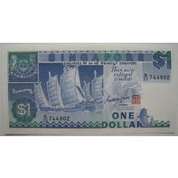 Сингапур 1 доллар 1987 г.