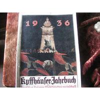 Гитлеровская Германия календарь 1936 год
