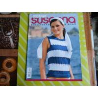 Журнал по вязанию СЮЗАННА 2010 год