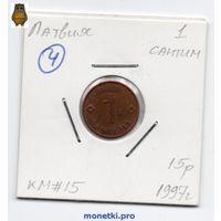 1 сантим Латвия 1997 года (#4)