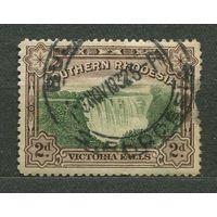 Водопад Виктория. Южная Родезия. 1932