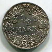 ГЕРМАНИЯ - 1/2 МАРКИ 1916 А