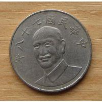 Тайвань,10юаней1989г. Генералиссимус Чан Кайши